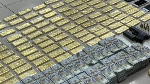 Pukul pengawal peribadi: polis rampas 100 jongkong emas – PN BBC PORTAL